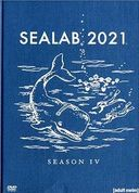 Sealab 2021 - Season 4 (2-DVD)