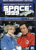 Space: 1999 - 30th Anniversary Edition Megaset