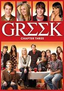 Greek - Chapter 3 (3-DVD)