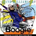 Born to Boogie: Original Classic Hits, Volume 15