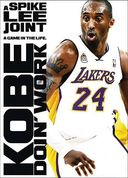 Basketball - Kobe Doin' Work