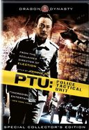 PTU: Police Tactical Unit (Widescreen)