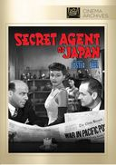 Secret Agent Of Japan (Full Screen)