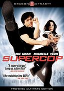 Supercop (2-DVD)