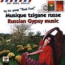 Air Mail Music: Russian Gypsy Music