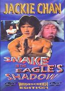 Snake in the Eagle's Shadow (Widescreen)