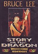 Story of the Dragon (Widescreen)