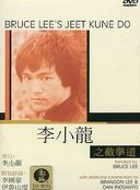 Bruce Lee's Jeet Kune Do (Import Release)