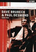 Dave Brubeck and Paul Desmond: Take Five
