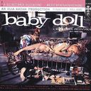 Baby Doll (Original Soundtrack)