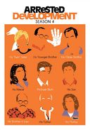 Arrested Development - Season 4 (3-DVD)