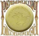 Psychedelic Pill (3-LPs - 180GV)