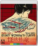 Blind Woman's Curse (Blu-ray + DVD)