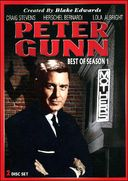 Peter Gunn - Best of Season 1 (2-DVD)