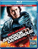 Bangkok Dangerous (Blu-ray, 2-Disc Set, Special