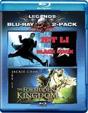 Black Mask / The Forbidden Kingdom (Blu-ray)