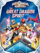 Power Rangers Megaforce - The Great Dragon Spirit