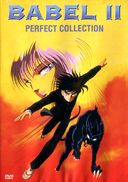 Babel II: Perfect Collection (English Dubbed