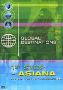 "1st Stop Asiana: A Global ""Chill Out"" Experience"
