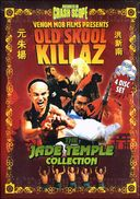 Old Skool Killaz: Jade Temple Collection (4-DVD)