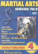 Martial Arts Samurai Pack (2-DVD)