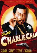 Charlie Chan Collection, Volume 1 (Charlie Chan