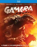 Gamera Collection (Blu-ray)