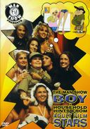 The Man Show - The Man Show Boy / Household Hints from Adult Film Stars