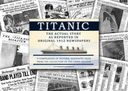 Titanic News Collection - Historic Newspaper