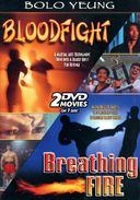 Bolo Yeung Double Feature: Bloodfight / Breathing