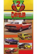 Chrysler (2-Tape Set)
