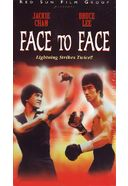 Jackie Chan Double Feature - Bloodpact / Face to
