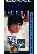 Jackie Chan: Killer Meteors / To Kill With