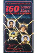 160 Super Stars of the 20th Century