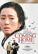 Coming Home (Sub)