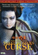 Snake Woman's Curse (Japanese with English