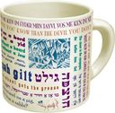 Yiddish Proverbs - 12 oz. Mug