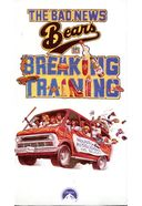 Bad News Bears - Breaking Training