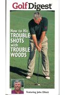 Golf - How To Hit Trouble Shots