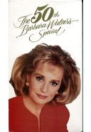 50th Barbara Walters Special