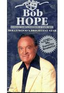 Bob Hope: Hollywood's Brightest Star (2-Tape Set)