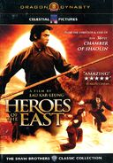 Heroes of the East (Shaw Brothers Classic