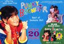Punky Brewster - Best of Seasons 2 & 3 + Bonus