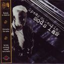 Sods Law [Import]