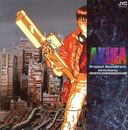 Akira (Original Soundtrack) [Import]