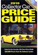 2010 Collector Car Price Guide [Includes Bonus