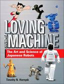 Loving The Machine - The Art And Science Of