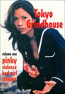 Tokyo Grindhouse - Volume One: Pinky Violence Bad