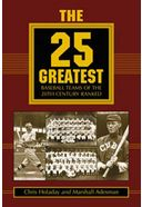 Baseball - 25 Greatest Baseball Teams of The 20th