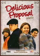 Delicious Proposal - Korean TV Series (Korean,